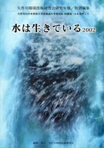mizuiki02